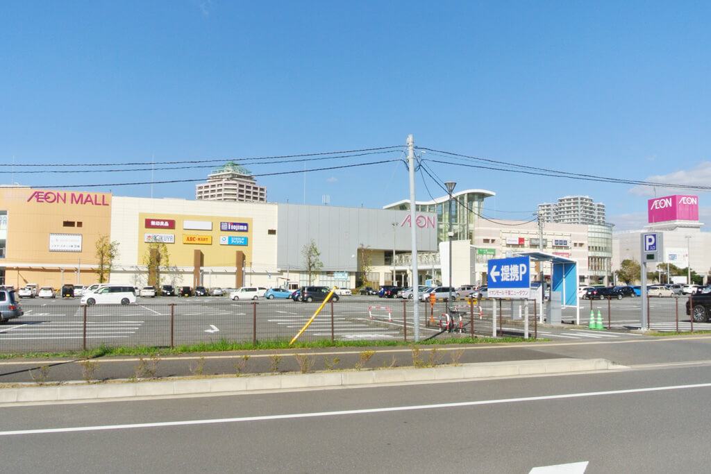 タウン ニュー イオン 千葉 イオン千葉ニュータウン店移転のお知らせ(2021年5月28日更新)